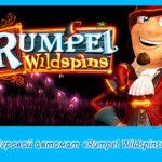 Игровой автомат «Rumpel Wildspins» казино Плей Фортуна